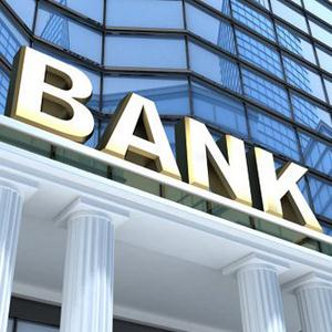 Банки Зебляков