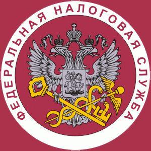 Налоговые инспекции, службы Зебляков