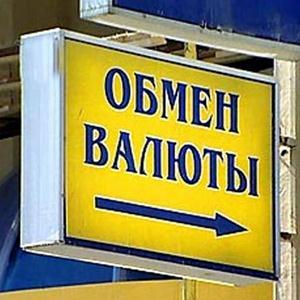 Обмен валют Зебляков