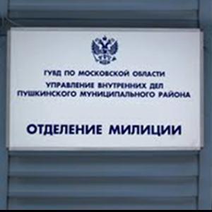 Отделения полиции Зебляков