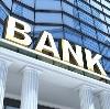 Банки в Зебляках