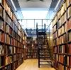 Библиотеки в Зебляках