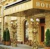 Гостиницы в Зебляках