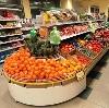 Супермаркеты в Зебляках