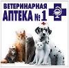 Ветеринарные аптеки в Зебляках