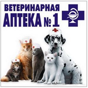 Ветеринарные аптеки Зебляков