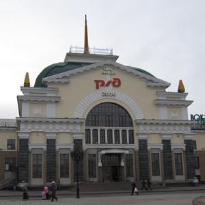 Железнодорожные вокзалы Зебляков