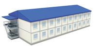 Современная гуманитарная академия - иконка «общежитие» в Зебляках
